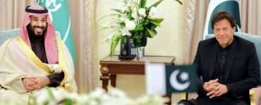 PM Imran Khan to visit Saudi Arabia before or after Eid - Inside Financial Markets