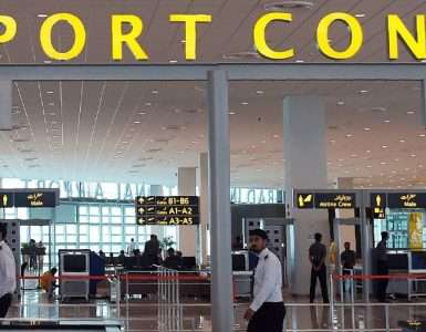 Pakistan bans travellers from India for 2 weeks amid spread of new COVID variant - Inside Financial Markets