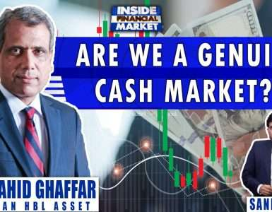 Are We a Genuine Cash Market??? | Shahid Ghaffar Chairman HBL Asset | Inside Financial Markets