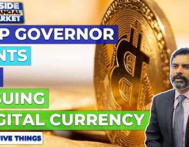 SBP Governor hints at issuing Digital Currency | Top 5 Things | 12 Apr 21 | Inside Financial Markets