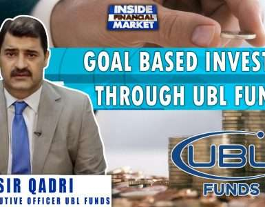 Goal based Investing through UBL Funds | Yasir Qadri CEO UBL Funds | Inside Financial Markets