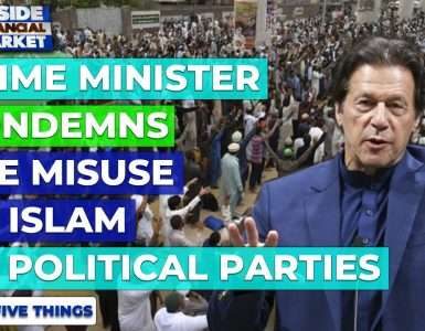 PM condemns misuse of Islam by Political parties | Top 5 Things | 19 Apr 21 | Inside Financial Markets