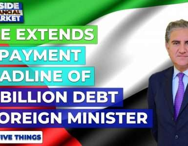 UAE extends repayment deadline of $2Bn debt, FM | Top 5 Things | 21 Apr 21 | Inside Financial Market