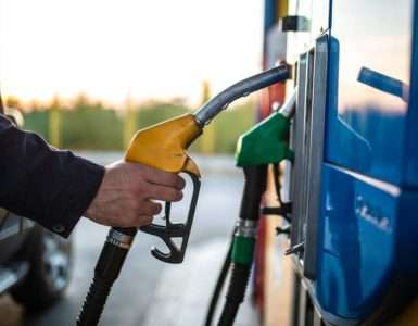 Petroleum prices cut by up to 2.5% - Inside Financial Markets