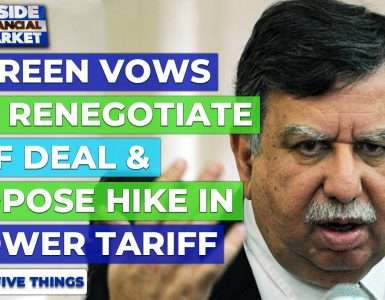 Tareen to renegotiate IMF deal, opposes tariff hike | Top 5 Things | 5 May | Inside Financial Market