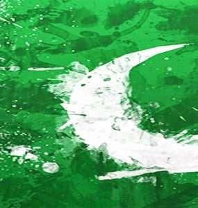 FATF keeps Pakistan grey - Inside Financial Markets