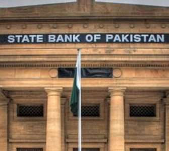 Monetary policy on July 27 - Inside Financial Markets