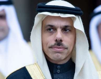 Saudi foreign minister to visit Pakistan soon - Inside Financial Markets