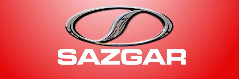 Sazgar gets greenfield investment status - Inside Financial Markets