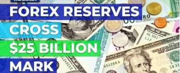Forex reserves cross 25 Billion Dollar mark   Top 5 Things   15 July 2021   Inside Financial Markets
