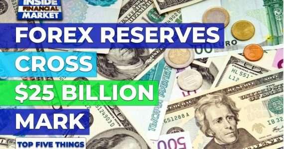 Forex reserves cross 25 Billion Dollar mark | Top 5 Things | 15 July 2021 | Inside Financial Markets