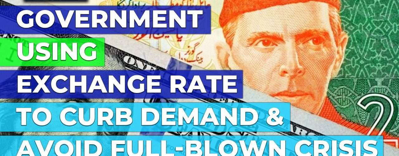 Government using exchange rate to curb demand | Top 5 Things | 26 July 21 | Inside Financial Markets