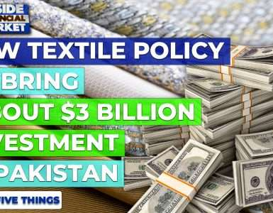 New Textile Policy to bring about $3 Billion investment in Pakistan | Top 5 Things | 20 Sep 21 | IFM