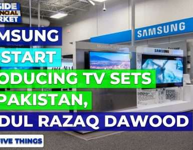 Samsung to start producing TV sets in PAK, Dawood | Top 5 Things | 23 Sep | Inside Financial Markets