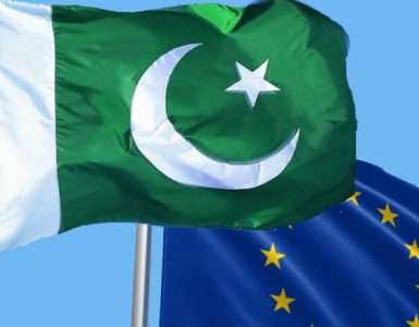 EU to decide on Pakistan's GSP+ status after two-year review - Inside Financial Markets
