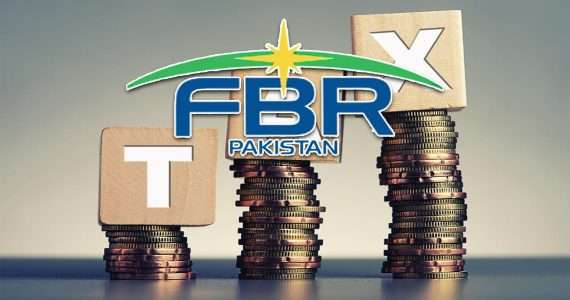 FBR collects Rs1.395tr in first quarter - Inside Financial Markets