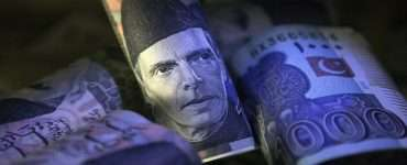 THE RUPEE: PKR falls for third consecutive day - Inside Financial Markets