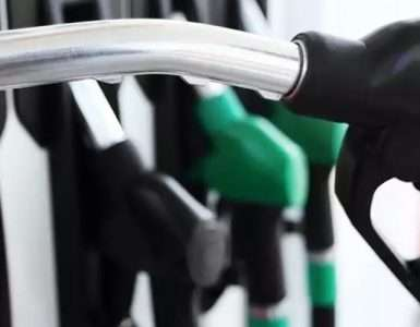 Petroleum prices likely to be raised by up to Rs9 - Inside Financial Markets