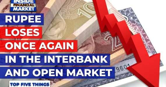Rupee Loses again in the Interbank & Open Market   Top 5 Things   12 Oct   Inside Financial Markets