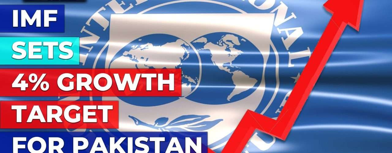 IMF sets 4% growth target for Pakistan   Top 5 Things   14 October 2021   Inside Financial Markets